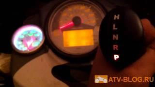Индикатор выбранной передачи на ручке КПП Polaris Sportsman