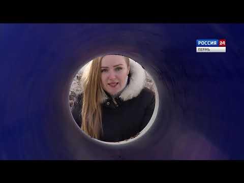 Вести Пермь. События недели 17.03.2019