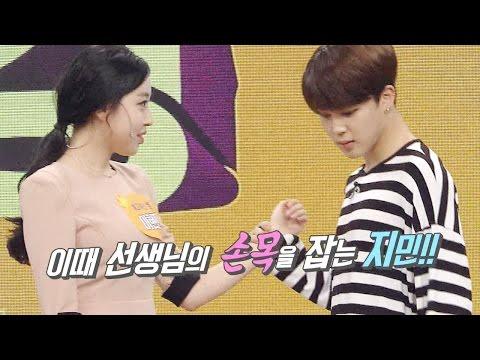 방탄소년단 지민, 예고 여신 선생님과 어색 상황극