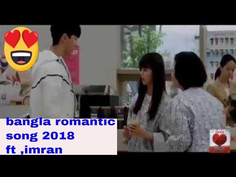 বাংলা গান, আয়না, সিংার ইমরান / bangla new song 2017. model korean,
