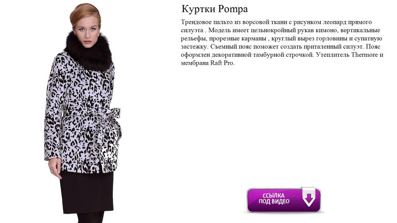 Женское пальто интернет. Одежда с Aliexpress - YouTube