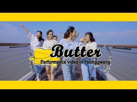 댄스로 구경하는 영광군_ BTS_Butter_청소년부