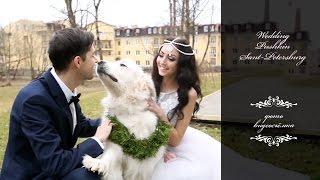 Свадьба в Пушкине,сколько стоит свадебная фото и видеосъёмка в СПб mol4anova.ru