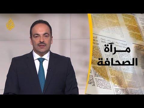 مرآة الصحافة الأولى 24/7/2019  - نشر قبل 3 ساعة