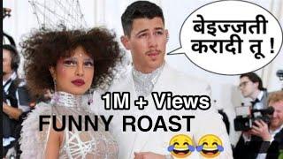 Priyanka Chopra New Hairstyle | Funny Dubbing 😂 Nick Jonas Troll | Met Gala 2019
