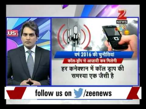 DNA: Analysis of call drop issues faced by Indian population