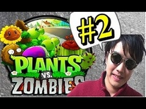史上最悪のゾンビ防衛軍 #2【PLANTS vs ZOMBIES】