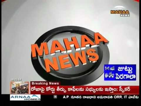 Stampede in Thirumalagiri Stadium  || 18-03-2016 || Mahaa News