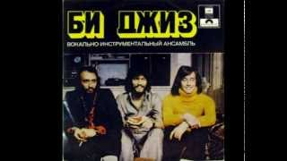 "ВИА ""Би Джиз"" (фирма ""Мелодия"", 1978) / Bee Gees - Main Course (1975) [USSR RADIO VERSION!]"
