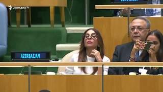 Իլհամ Ալիևը ՄԱԿ-ի ամբիոնից կրկին սպառնաց Հայաստանին