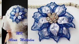 МК Заколка из атласных лент и кружева в синьо белом цвете  Канзаши / Ribbon hairpin