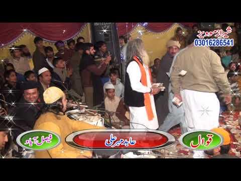 Abid Mehar Ali Khan Qawal