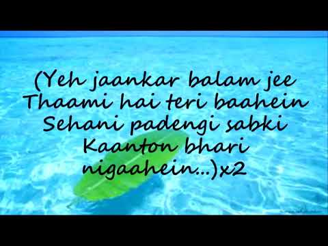 Bin Tere Sanam re mix  song with lyrics