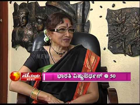 NANU NANNA CINEMA WITH BHARATHI VISHNUVARDHAN SEG 1