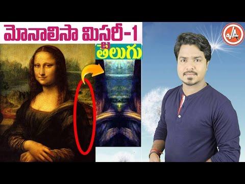 Mona Lisa Mystery | Part 1 | Secret Behind Monalisa's Smile | with English Subtitles | Vikram Aditya