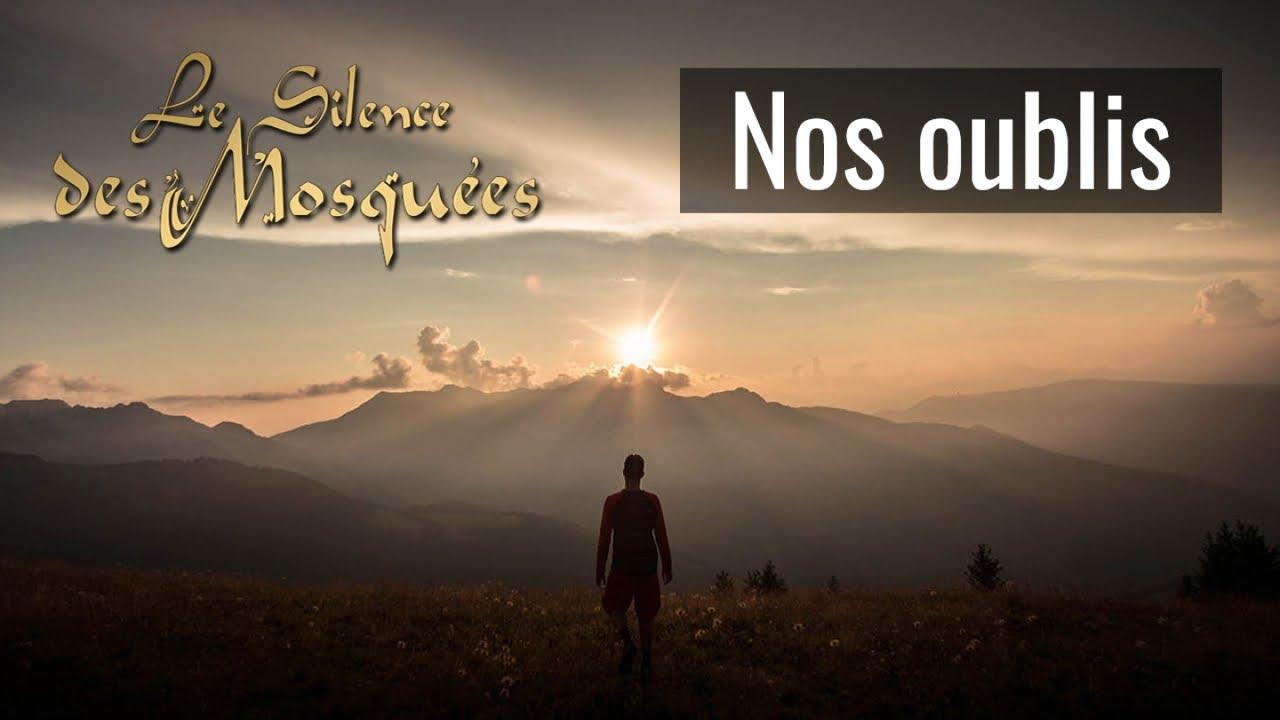 GRATUIT TÉLÉCHARGER LE WA SOUBHANALLAH MOSQUÉES SILENCE DES