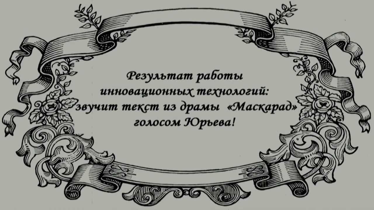 Linkset] Синтез речи: беглый обзор | stokito on software