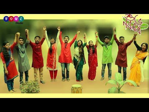 Fashion Show 1425 | নববর্ষ  উদযাপন | বাংলা নববর্ষ ১৪২৫
