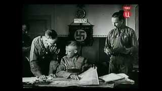 Главный мистик СС - Генрих Гиммлер
