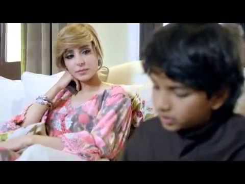 الفيلم التوعوي  التحرش الجنسي بالأطفال - تمثيل الفنانة عريب