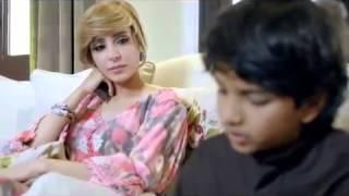 Repeat youtube video الفيلم التوعوي  التحرش الجنسي بالأطفال - تمثيل الفنانة عريب