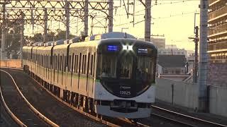 【東洋IGBTの轟音】京阪電車  13000系13025編成 準急出町柳行き 大和田駅
