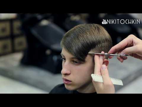 Men's short haircut tutorial