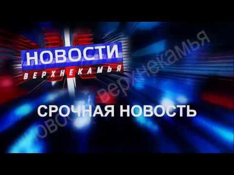 СРОЧНАЯ НОВОСТЬ. Режим самоизоляции в Пермском крае