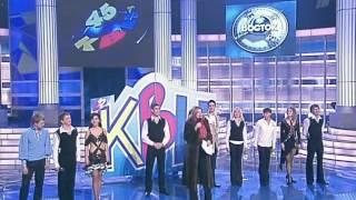 КВН Высшая лига (2006) - Спецпроект