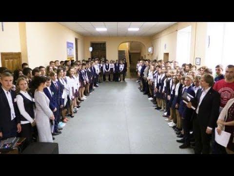 Богодухов TV. День науки в Богодухівській ЗОШ І-ІІІ ступенів №2. 2018
