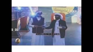 فارس كسره الظهر+تحزم (فارس البشيري+عبدالرحمن المطيري)☹️❤️