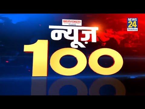 News Shatak। Hindi News । Latest News । Top News । Today's News   13 September 2020   News24