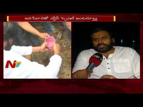 Pawan Kalyan about Janasena Porata Yatra || Pawan Kalyan Latest Interview || NTV Exclusive Interview