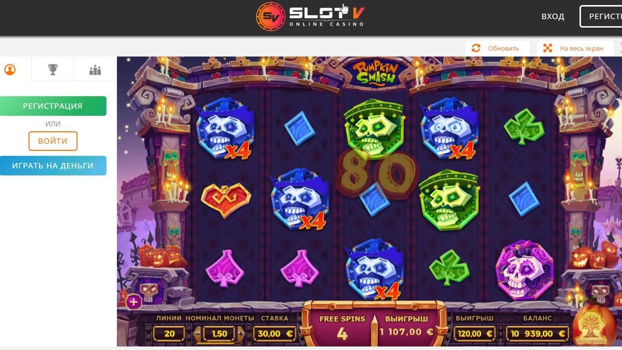 Игровой автомат царевна лягушка