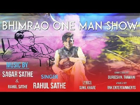 BHIMRAO ONE MAN SHOW - Official Song(2017)