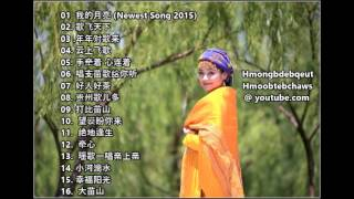 AYouDuo 阿幼朵 Song Discography 01 (1 HOUR LONG)