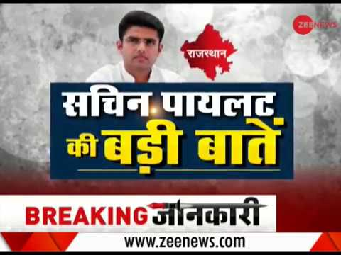 Sachin Pilot breaks silence on 'next Chief Minister of Rajasthan' if Congress wins