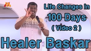 Healer Baskar Speech | Life changes in 100 Days  ( video 2 ) | Minaliya Tv