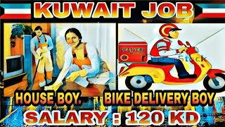 Bike delivery boy job in Kuwait Indian licence fresher can apply GLOBAL ABROAD JOB