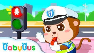 4월 어린이 안전관련 동화영상 모음|어린이 안전교육 애니메이션 게임모음