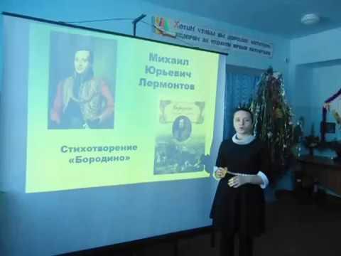 Изображение предпросмотра прочтения – ДарьяТкачева читает отрывок изпроизведения «Бородино» М.Ю.Лермонтова