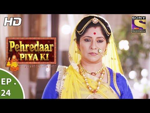 Pehredaar Piya Ki - पहरेदार पिया की - Ep 24 - 17th August, 2017 thumbnail