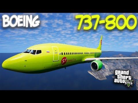 BOEING 737-800 (БОИНГ 737-800) - АВИАКОМПАНИЯ S7 - ГТА 5 МОДЫ