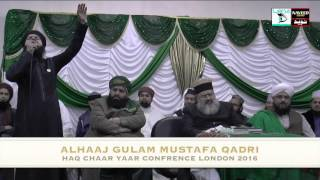 GULAM MUSTAFA QADR (HAQ CHAAR YAAR CONFERENCE LONDON 1 MAY 2016)