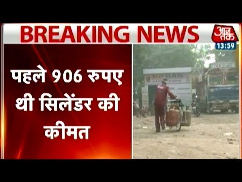 LPG price hiked by Rs 16.50 per cylinder