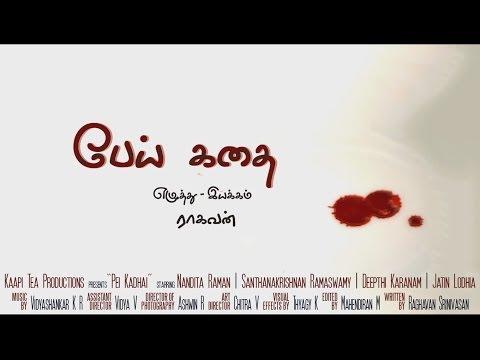 Pei Kadhai   Short Film Nominee