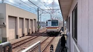 東京メトロ7000系7101F和光市止まり和光市駅到着