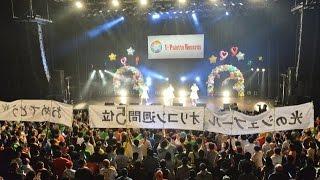 ネギッコ ライブ (2014年12月) 0:02 Make Up Prelude 1:19 ときめきのヘ...