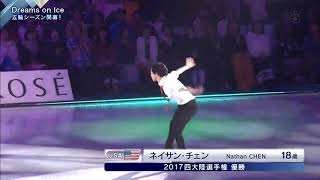 Nathan chen 2017 2018 EX dreams on ice