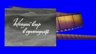 Эдуард  Артемьев (музыка+фрагменты фильмов)